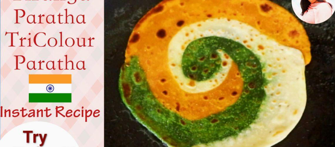 Tiranga Paratha Recipe