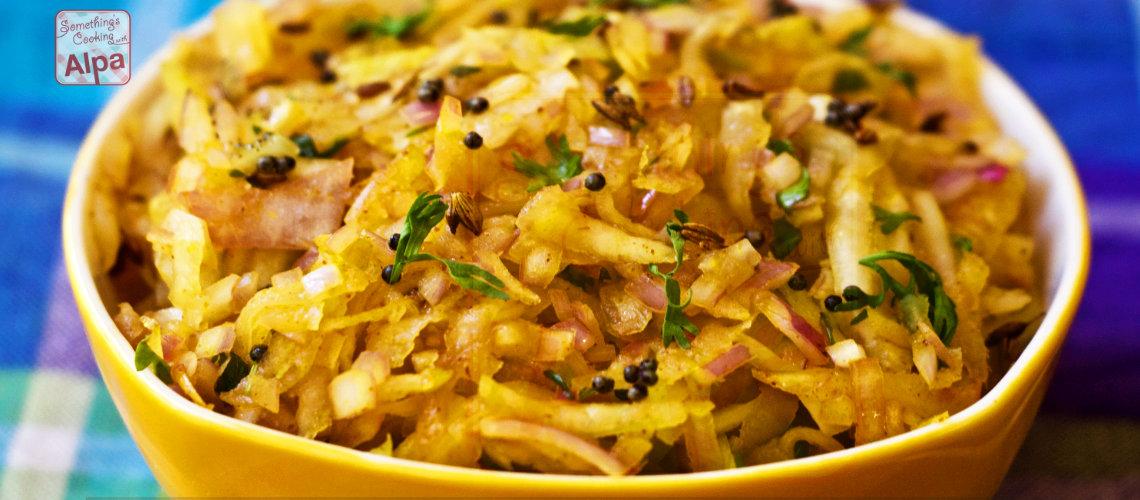 Raw Mango Onion Chutney Recipe