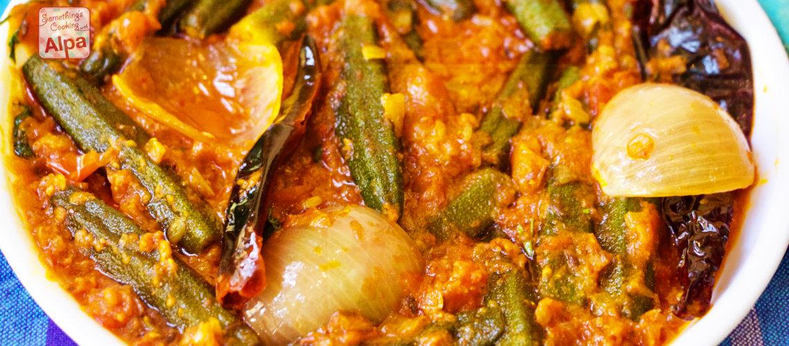 Bhindi Do Pyaza, Bhindi masala Recipe